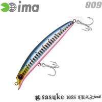 IMA Sasuke 105S Jerk 009