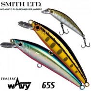 SMITH TROUTIN WAVY 65 S