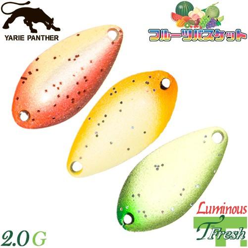 YARIE T-FRESH FRUIT LUM COLOR 2.0 G