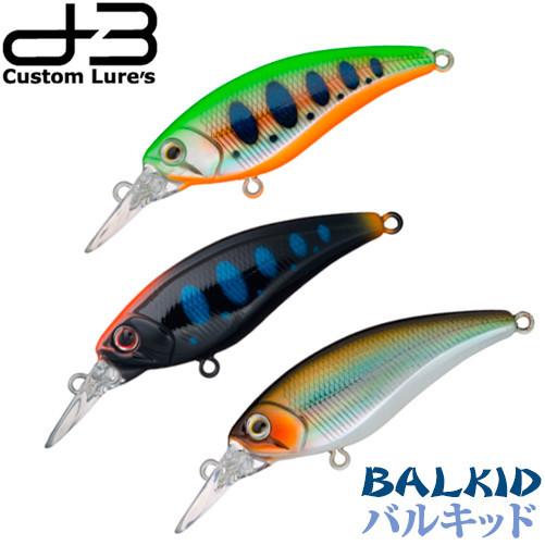 D-3 CUSTOM BALKID 5 G