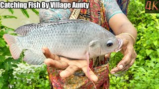 Catching Fish With A Cast Net By Village Aunty - Fish Catching Video (Part-532)